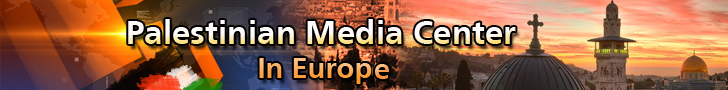 Palestinian Media Center In Europe